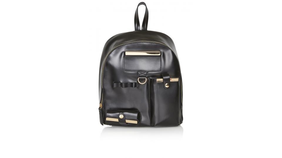 рюкзак Top Shop, ок.  2,500 руб. (фото с сайта topshop.com)