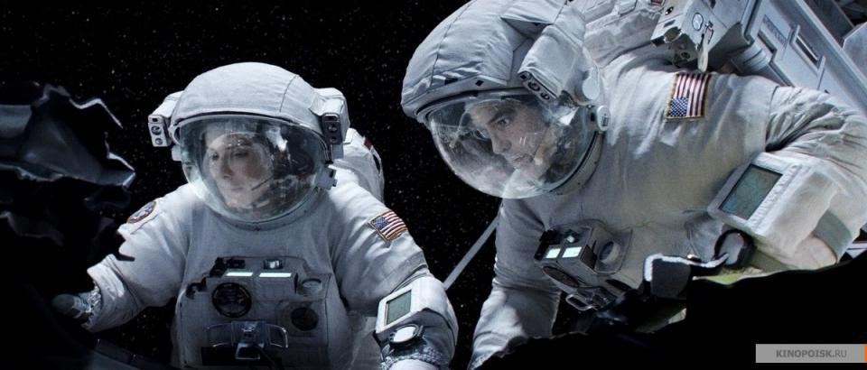 Кадр из фильма «Гравитация». Фото с сайта kinopoisk.ru