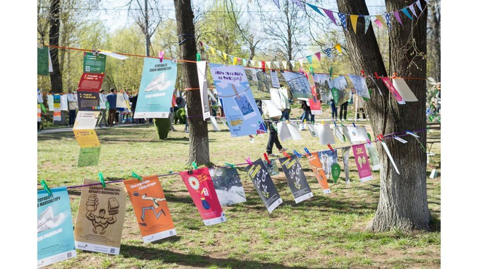 Субботник The Village в 2014 году. Фото с сайта the-village.ru