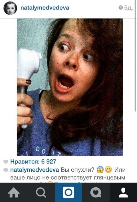 Актриса, экс-участница шоу «Comedy Women» Наталия Медведева