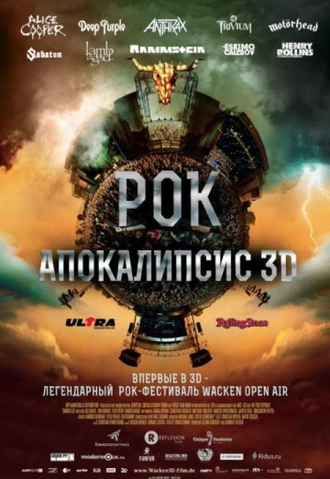 Топ-5 фильмов недели по версии Музыки Первого