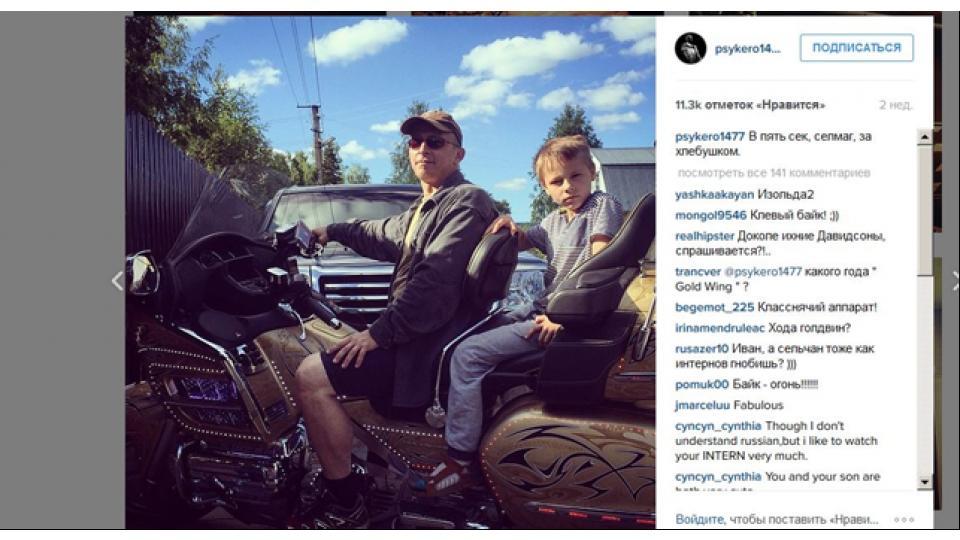 Актер Иван Охлобыстин с сыном