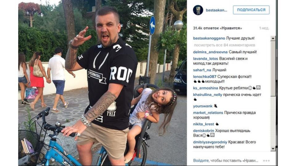 Рэпер Баста с дочерью Машей.