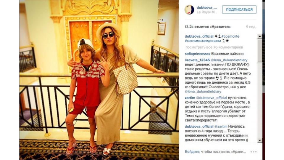 Певица Ирина Дубцова с сыном Артемом.