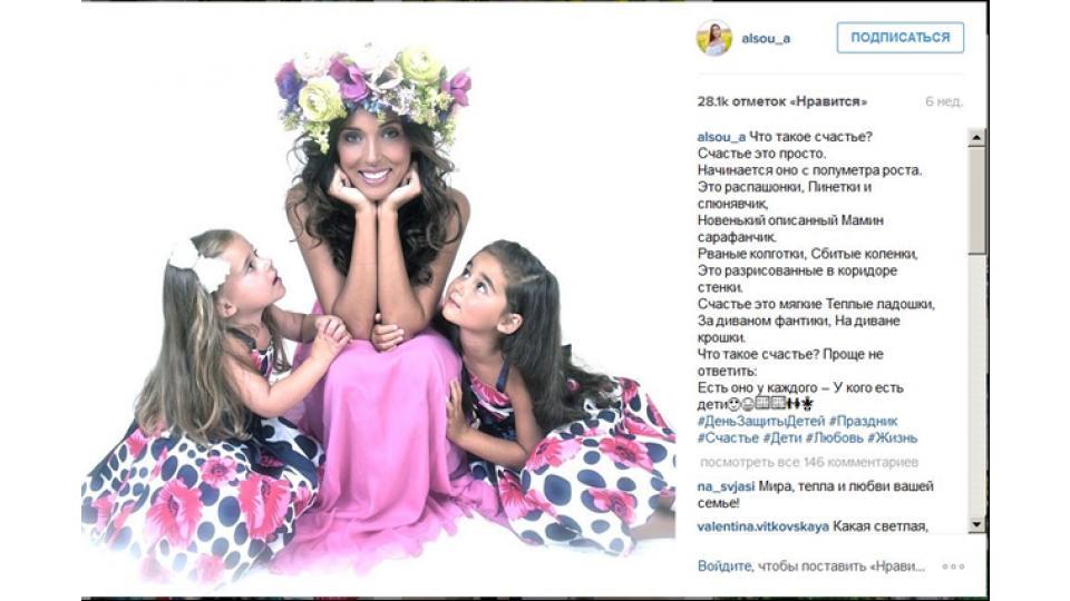 Певица Алсу с дочками