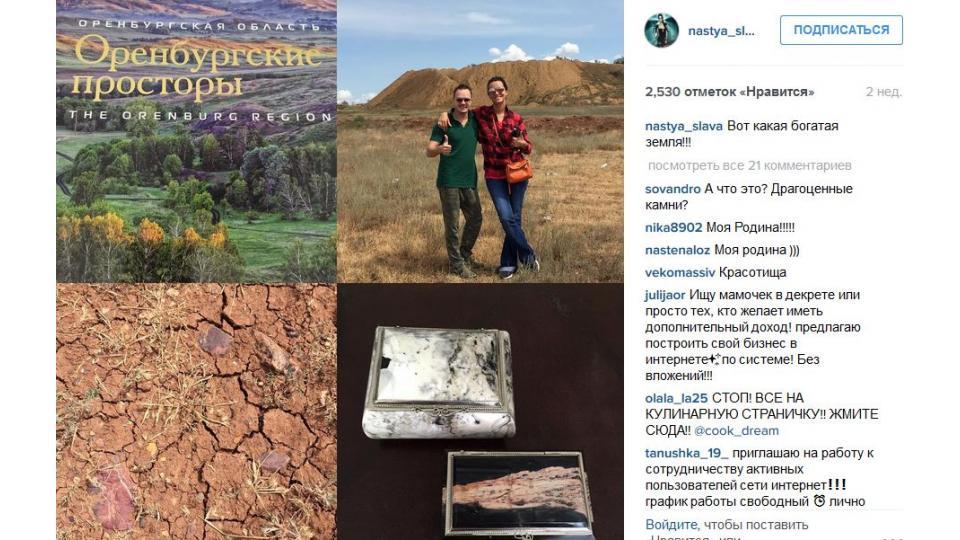 Слава наслаждается природой на просторах Оренбурга
