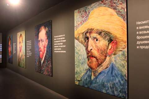 Ван Гог. Ожившие полотна 2.0