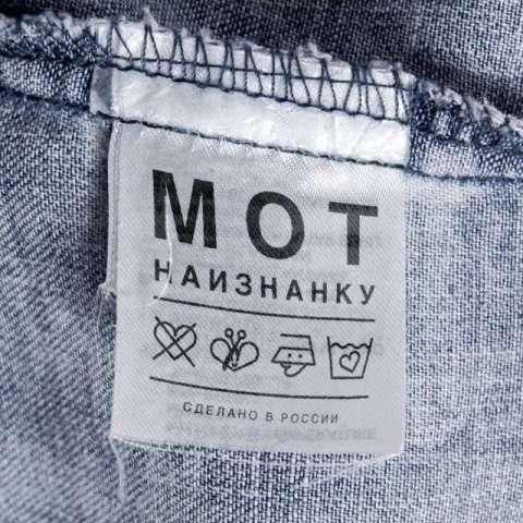 Мот feat. Бьянка – Абсолютно все