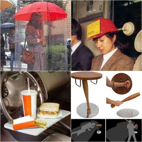 Самые странные изобретения человечества