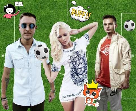 Звезды-букмекеры: ставки на Чемпионат Европы по футболу 2016