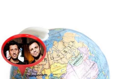 Звёздный путеводитель: группа «Градусы» в Ставрополе