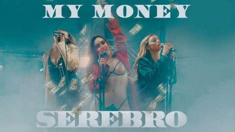 #Супернова этой недели: SEREBRO – «MY MONEY»