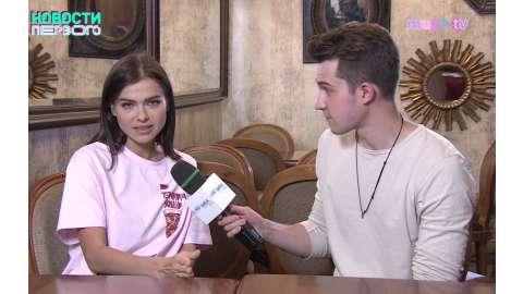 Елена Темникова о клипе «Вдох»