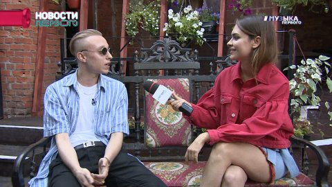 T-Fest рассказал какие девушки ему нравятся