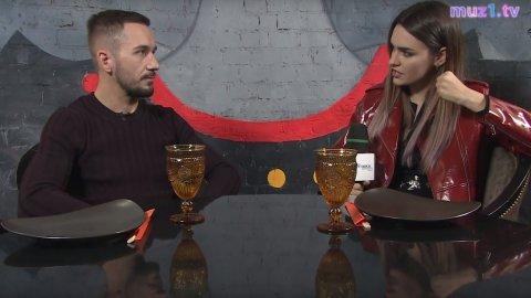 Интервью солиста группы «Пицца»