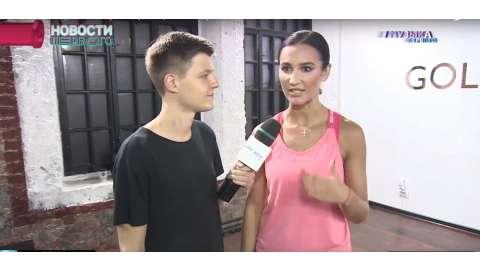 Ольга Бузова готовится к сольным концертам