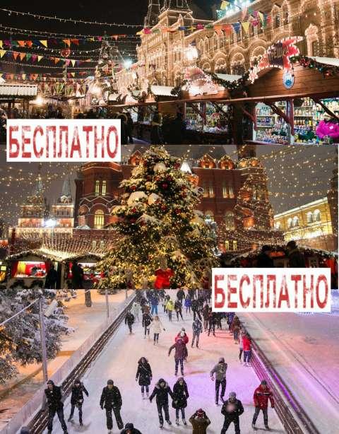 Афиша бесплатных мероприятий декабря