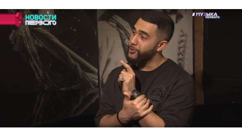 Jah Khalib готов к детям Интервью - о девушках | воспитании | музыке