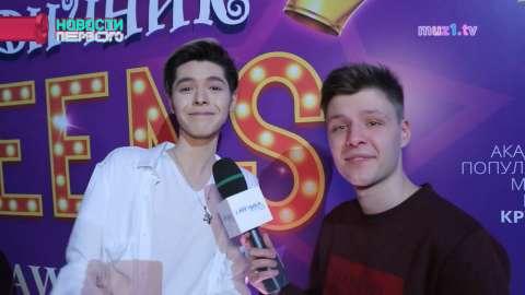 Девичник Teens Kristian Kostov | Катя Адушкина | Полина Богусевич