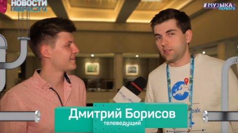 Евровидение 2018 - Почему Юлия Самойлова не прошла в финал