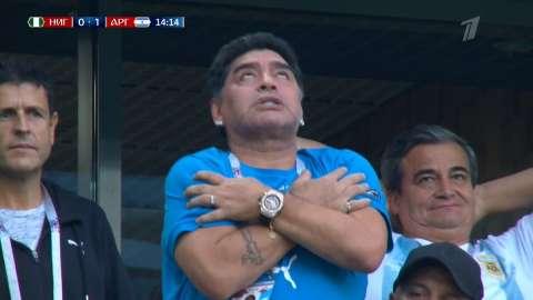Диего Марадона сделал громкое заявление