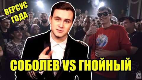 «Мы способны сделать шоу»: Николай Соболев о баттле со Славой КПСС