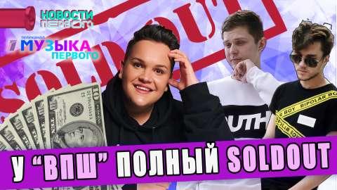 Игорь Синяк поднял бабло на мерче