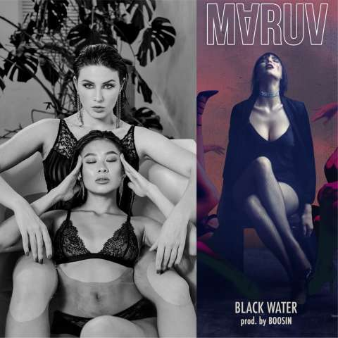 «Это пьяная MARUV»: исполнительница о своём новом альбоме