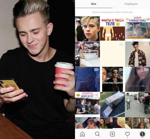 Что звёзды сохраняют в Instagram?