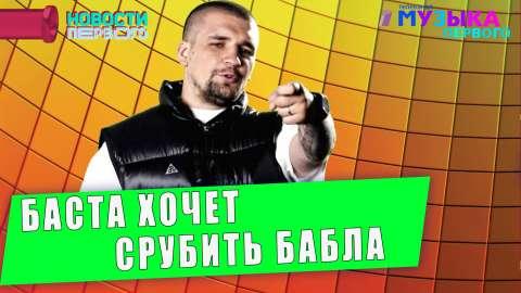 Новости Перового