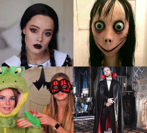 Твой идеальный образ на Хеллоуин