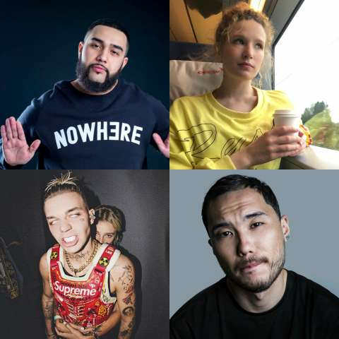 Кто стал самым прослушиваемым артистом?