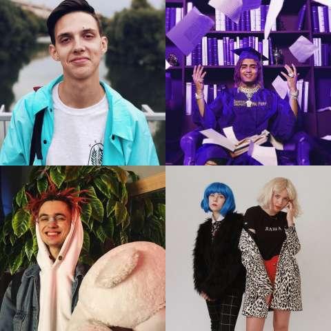 Самые ожидаемы альбомы 2019 года