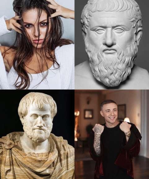 Чья фраза: Звезды или философа?