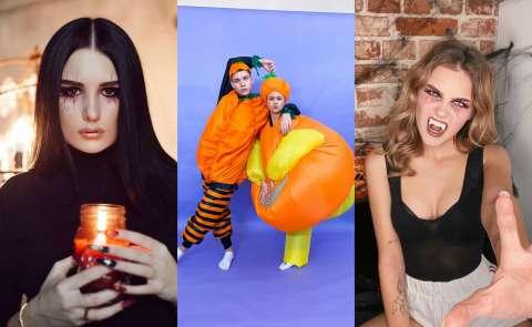 Кем ты будешь на Хеллоуин?