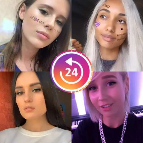 Популярные маски звёзд в Instagram
