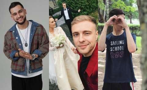 Кто твой идеальный мужчина?