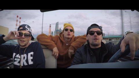 Кравц, Tony Tonite, Dj Nik One - Научился жить