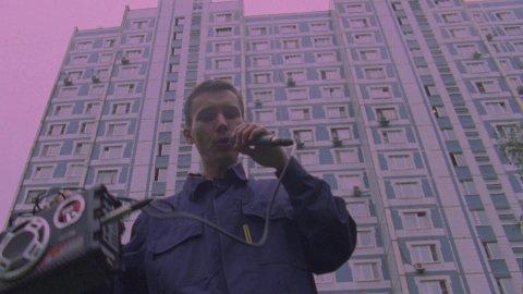 Антоха MC - Времяток