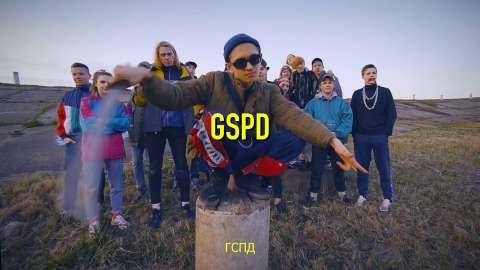 GSPD - Евродэнс