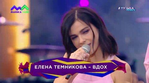 Маёвка Лайв 2017 - Часть 3